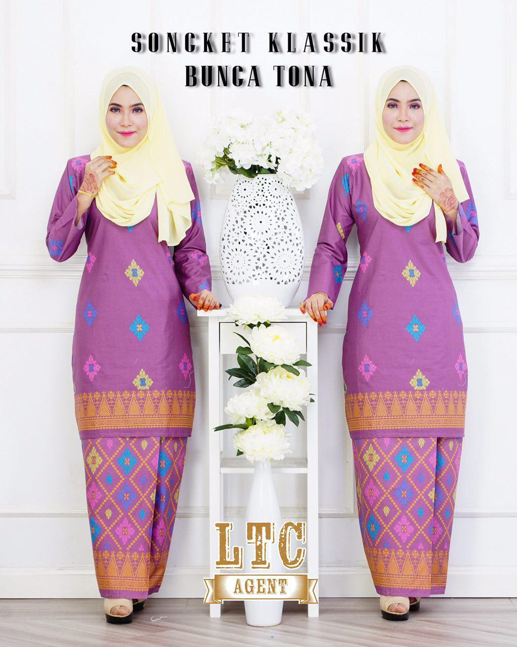 baju raya 2017 kurung moden songket purple